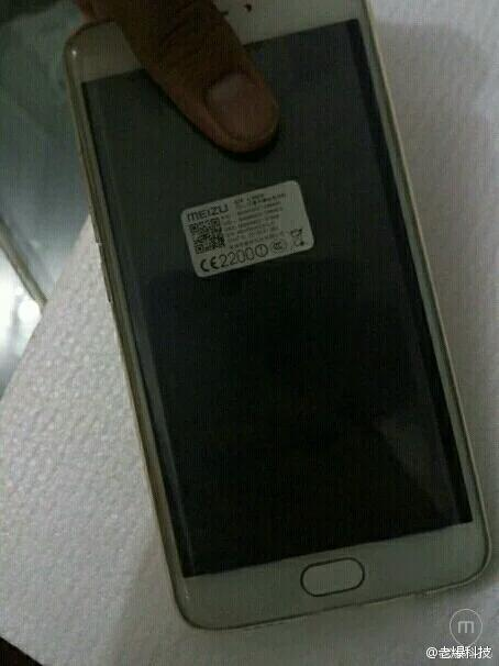 Meizu Pro 7 - Fotka prototypu