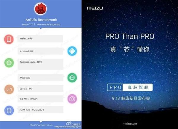 Meizu Pro 7 v AnTuTu Benchmark (Prototyp)