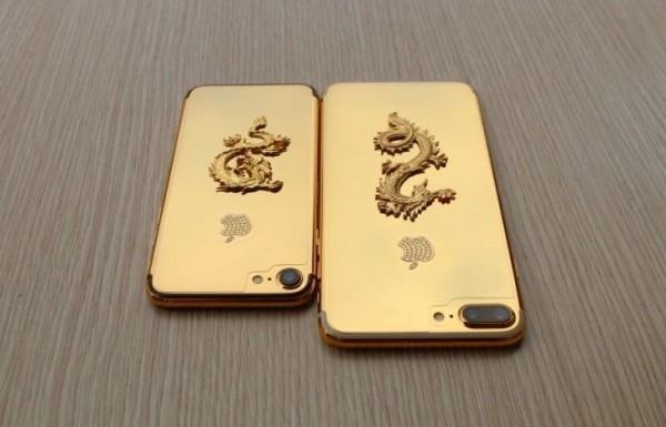 Pozlacený iPhone 7/7 Plus