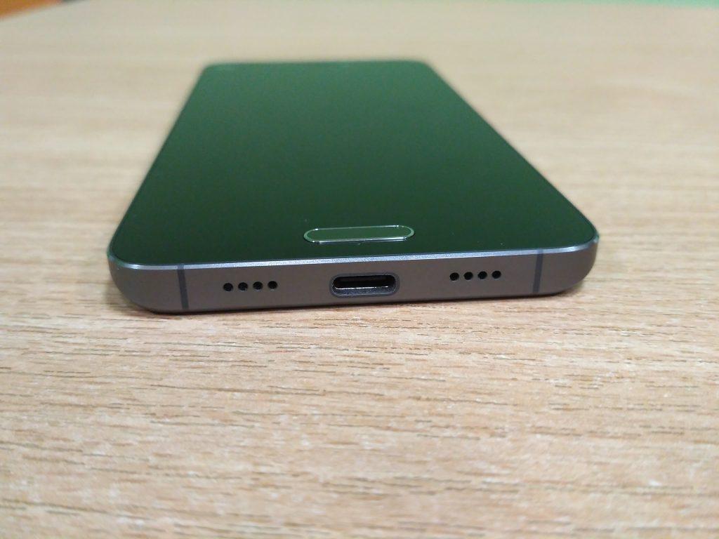 Xiaomi Mi 5 - USB-C