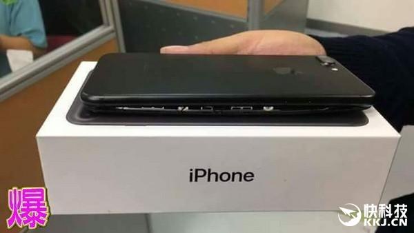 Poškozený iPhone 7