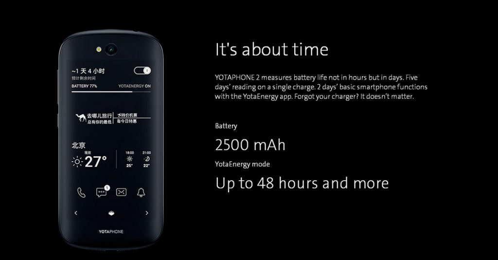 Yotaphone 2 - Kapacita baterie