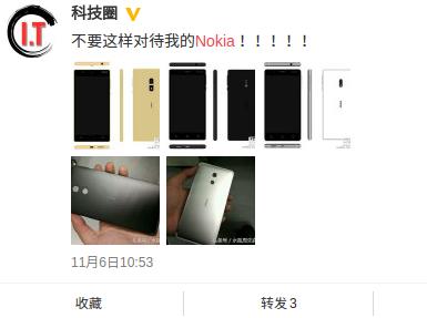 nokia_d1c_weibo